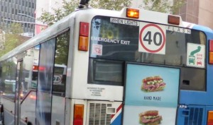 bus back 40 sign